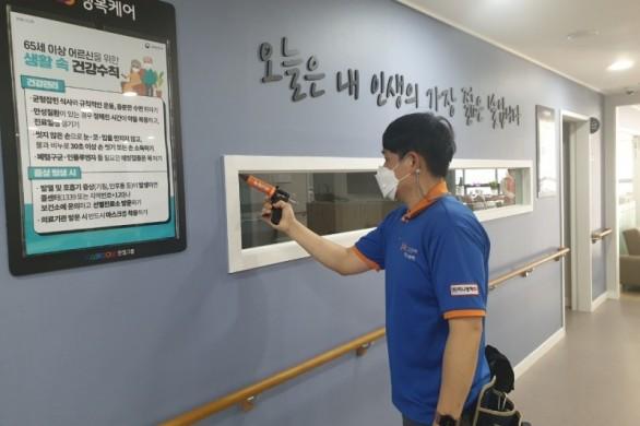 부산 코로나19소독 방역 무료방역나눔 봉사활동은 하나방역 하방맨을 찾아주세요~ (행복케어 방역~)